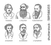 portraits of famous russian... | Shutterstock .eps vector #589588355