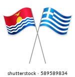 i kiribati and greek crossed...   Shutterstock .eps vector #589589834