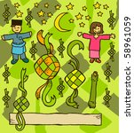 eid-ul-fitr celebrations - stock vector