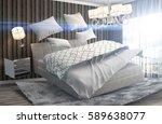 zero gravity bed hovering in... | Shutterstock . vector #589638077