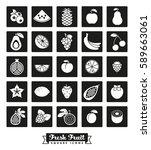 fruit square icon vector set... | Shutterstock .eps vector #589663061