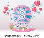 happy women's day celebration... | Shutterstock .eps vector #589678244
