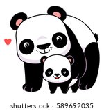 panda and cub | Shutterstock .eps vector #589692035