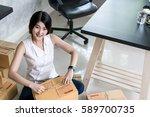 charming beautiful asian... | Shutterstock . vector #589700735