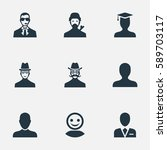 set of 9 simple member icons.... | Shutterstock .eps vector #589703117