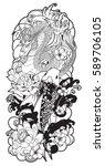hand drawn outline koi fish... | Shutterstock .eps vector #589706105