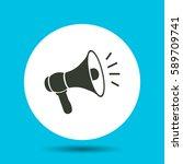megaphone icon. flat vector... | Shutterstock .eps vector #589709741