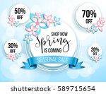 spring season sale offer ... | Shutterstock .eps vector #589715654