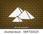 egypt pyramids icon vector...   Shutterstock .eps vector #589720325