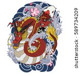 hand drawn dragon and koi fish... | Shutterstock .eps vector #589734209