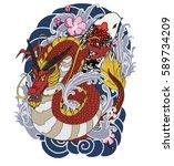 hand drawn dragon and koi fish... | Shutterstock .eps vector #589734209