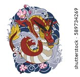 hand drawn dragon tattoo ... | Shutterstock .eps vector #589734269