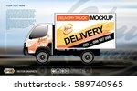 digital vector white realistic... | Shutterstock .eps vector #589740965