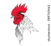line drawings rooster vector | Shutterstock .eps vector #589743461