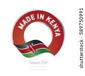 made in kenya flag red color... | Shutterstock .eps vector #589750991