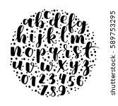 black and white hand lettering... | Shutterstock .eps vector #589753295