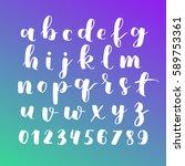 hipster gradient hand lettering ... | Shutterstock .eps vector #589753361