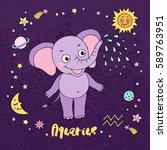 aquarius zodiac sign on night... | Shutterstock .eps vector #589763951