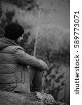 outdoor portrait of a handsome...   Shutterstock . vector #589773071