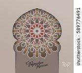 ramadan greetings background.... | Shutterstock .eps vector #589776491
