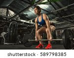 fully focused. low angle full... | Shutterstock . vector #589798385