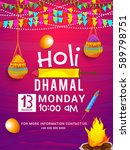 indian holi traditional... | Shutterstock .eps vector #589798751