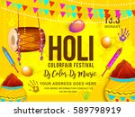 indian holi color fair festival ... | Shutterstock .eps vector #589798919