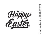 happy easter lettering | Shutterstock .eps vector #589827071