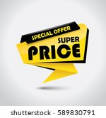 sale bubble  super price... | Shutterstock .eps vector #589830791