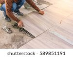 home improvement  renovation  ... | Shutterstock . vector #589851191