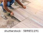 home improvement  renovation  ... | Shutterstock . vector #589851191