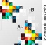 modern geometrical square... | Shutterstock .eps vector #589869545