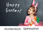 happy easter  child girl with... | Shutterstock . vector #589944959