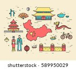 country china travel vacation... | Shutterstock .eps vector #589950029