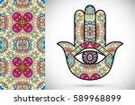 boho hamsa hand  protection... | Shutterstock .eps vector #589968899