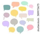set of bubbles speech  hand... | Shutterstock .eps vector #589973675