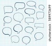 set of bubbles speech  hand... | Shutterstock .eps vector #589973699