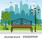 blooming summer city park ... | Shutterstock .eps vector #590009909