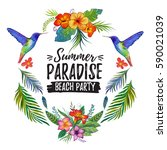 watercolor summer frame for... | Shutterstock . vector #590021039