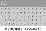 eps 10 vector set of summer... | Shutterstock .eps vector #590026154