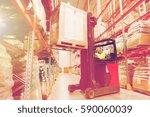 wholesale  logistic  loading ...   Shutterstock . vector #590060039