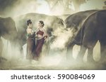 two beautiful asian woman and... | Shutterstock . vector #590084069