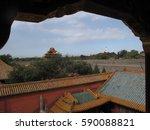 beijing  china   oct 20  2013   ... | Shutterstock . vector #590088821