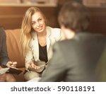 group of successful businessmen....   Shutterstock . vector #590118191
