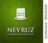 nowruz greeting. iranian new... | Shutterstock .eps vector #590134169