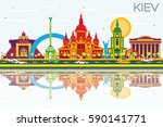 kiev skyline with color... | Shutterstock . vector #590141771