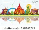 kiev skyline with color... | Shutterstock . vector #590141771