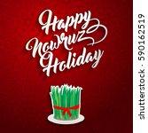 nowruz greeting. novruz.... | Shutterstock .eps vector #590162519