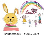 vector drawing made by a child  ... | Shutterstock .eps vector #590172875