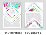 abstract vector layout... | Shutterstock .eps vector #590186951